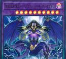 D/D/D Super Roi du Déclin Armageddon Violet