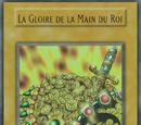 La Gloire de la Main du Roi