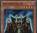 Seigneur des D
