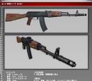 AK74 (BSAA Remote Desktop file)