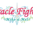 S Ultimate Booster 2: Miracle Fighters ~Miko & Mel~