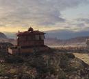 Горный дом Амары