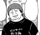 Tatsurou Tanabe