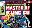 Master of Kung Fu Vol 1 56