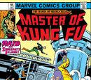 Master of Kung Fu Vol 1 95