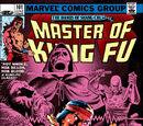 Master of Kung Fu Vol 1 101