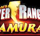 Power Rangers Samurai (Dimension 16)