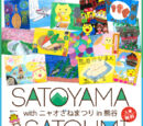 SATOYAMA & SATOUMI with Nyaozane Matsuri in Kumagaya