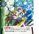 Deity Dragon Ninja Arts, Wind Demon Body Duplication Sword Dance