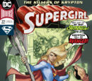 Supergirl Vol 7 22