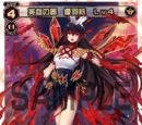 Yuri Lv4, Vessel of Wisdom Blood