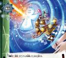 Kagura Divine Defense Wall