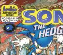 1999 issues