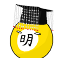 Mingball