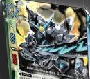 Magnetic Swordsman, NEO