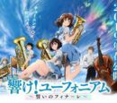 Hibike! Euphonium The Movie: Finale Oath