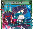 Yuzuki Three, Claw and Fang