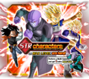 Rare Summon: STR Character-Exclusive Summon