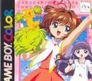 Cardcaptor Sakura: Tomoeda Shougakkou Daiundoukai