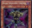 Rouage Dimensionnel Corrompu