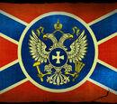 Imperial Empire of Germania