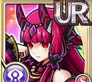 Harunia, Amethyst Dragon Princess (Gear)