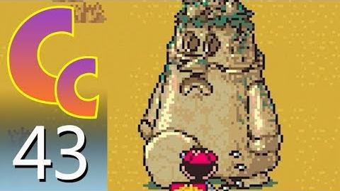 EarthBound – Episode 43 I Want You Inside Me