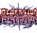 S Booster Set 2: Dimension Destroyer