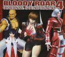 Bloody Roar 4 (soundtrack)