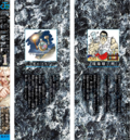 Volume 1 Spine and Author's Comments.png