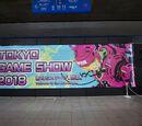 WishingStar/Tokyo Game Show 2018 Recap