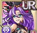 Mortal Sin of Lust, Luxderia (Gear)