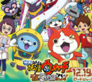 Yo-Kai Watch (Canon)/RainbowDashSwagger