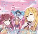 Astral Buddy (manga)