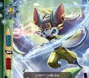 Deity Dragon Ninja, Yashiromaru