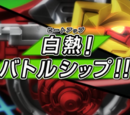 Beyblade Burst Turbo - Episode 26