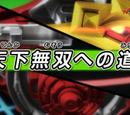 Beyblade Burst Turbo - Episode 27