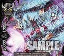 Demonic Dragon Release, Vanity Husk Destroyer