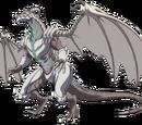 Платиновый Лорд Дракон