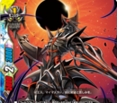 Lostknight: Nero Lance