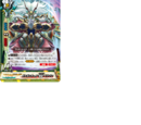 Gargantua Kirigakure Dragon