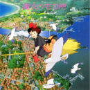 Kiki's Delivery Service Soundtrack Music Collection Front.jpg