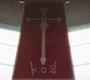 Cavaleiros do Juramento de Sangue