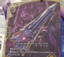 Karma Demonic Sword of the King, Laevateinn Abyss