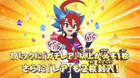S Ultimate Booster 3: Buddy Chronicle