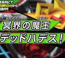 Beyblade Burst Turbo - Episode 29