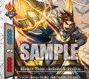Proficiency Knight, El Quixote