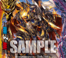Purgatory Knights Leader of Atonement, Orcus Sword Dragon