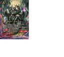 Reincarnation Great Demonic Dragon, Azi Dahaka