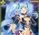 Stella: Lyra